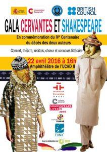 FUNIBER participerà al galà commemorativo per il IV Centenario della morte di Cervantes e Shakespeare in Senegal