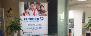 funiber-china-sede-shanghai-nueva