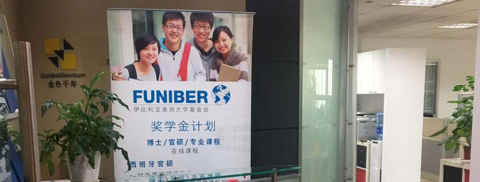 FUNIBER Cina apre una nuova sede a Shanghai