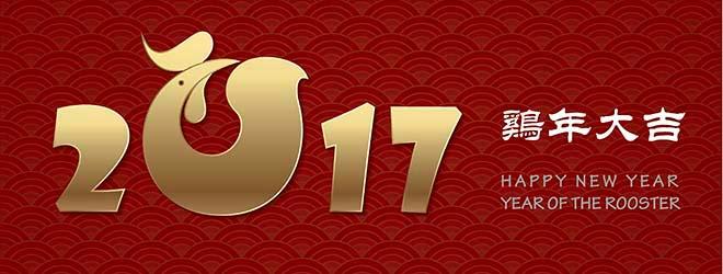 FUNIBER festeggia il Capodanno Cinese